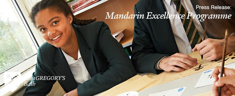 Mandarin-Excellence-Programme