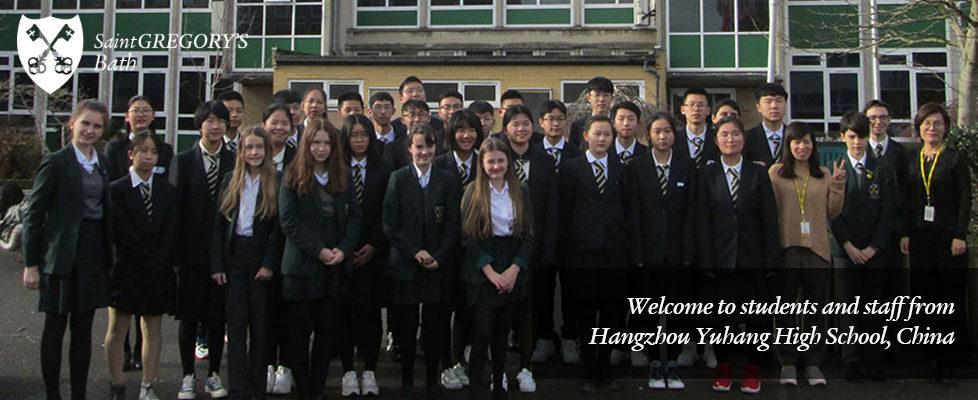 Hangzhou-Yuhang-High-School-in-China
